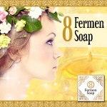 エイトフェルメンソープ / 8 Fermen Soap