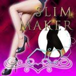 スリムメイカー SLIM MAKER