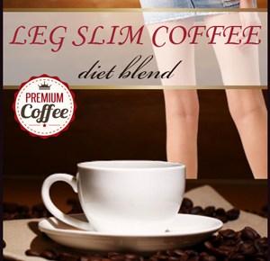 レグスリムコーヒー