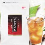 市販のプーアル茶より美味しい! メタボメ茶 中年太り用茶の970円モニター&定期購入