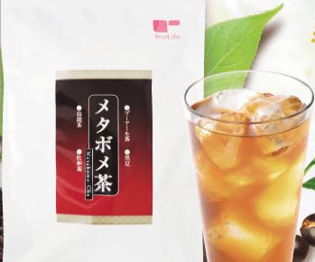 メタボメ茶の画像