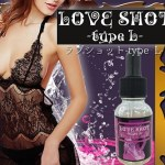 LOVE SHOT 1滴入れるだけで性奴隷化させる淫女発情水
