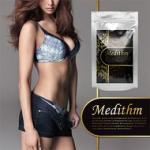 メディズム 肥満者専用の痩身サプリメント
