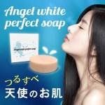 2017年におすすめの美白化粧品セット 美しい肌への近道!