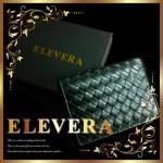 ELEVERA Black case