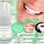 ボタニカル・デュー トゥースホワイト 白い歯とピンクの歯茎とモテ吐息へ!