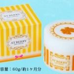 薬用アットベリー 皮膚三層を同時ケアするトリプルサンド方式を採用!