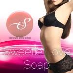 スウィーティーラブソープ 女性のためのデリケートゾーン専用石鹸