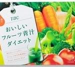 TBCおいしいフルーツ青汁ダイエット