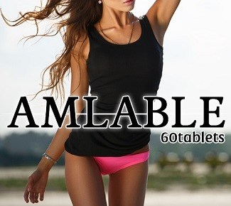 アムラブル 公式通販サイトとリンクしている画像
