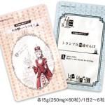 ハートの女王 + トランプ兵の通せんぼ ウェブ限定特別価格で販売中のサプリです。