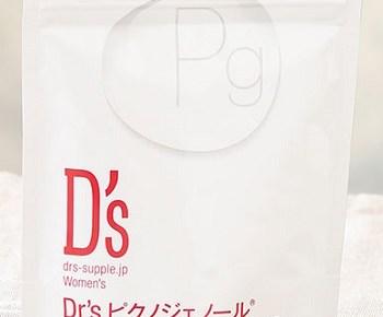 ドクターズピクノジェノール 公式通販ページへ