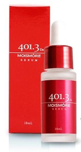 モイスモアセラム美容液 通販購入ページとリンクしている画像