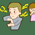 薬用デオドラントクリーム CONIF(コニフ )のおすすめの使い方とは!?