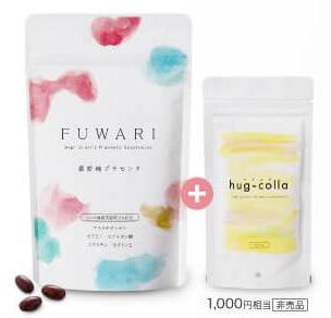 Fuwari割引購入ぺージヘ