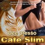 ディープレッソ カフェスリムで溶解・燃焼・排出ダイエット!おすすめの痩身カフェラテ!