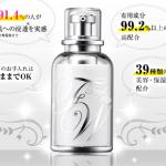 ファイナルホワイトはブライトニングケアとエイジングケアが同時にできるブライジング美容液!