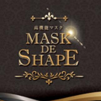 マスクでシェイプ 公式サイトはこちらから