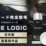 VIDAN THE LOGIC(ビダンザロジック)