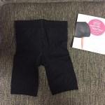 マシュマロヒップケアのブログを公開!36歳主婦が1ヶ月間履き続けて小尻を目指します!