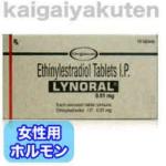 リノラル 女性ホルモン剤の効果を口コミで検証!最安値での購入方法も紹介!