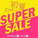 Qoo10の初夏SUPER SALEをモッピー経由の4000円クーポン使用で攻略!