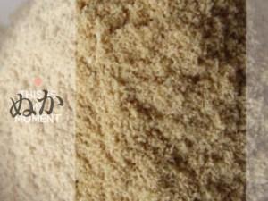 米ぬか 酵素風呂