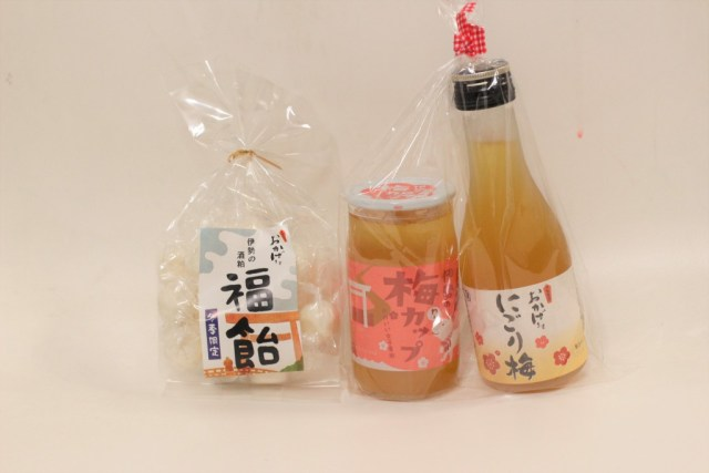 かわいいパッケージの梅酒と福飴のお土産セット。