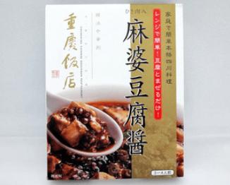 麻婆豆腐パッケージ