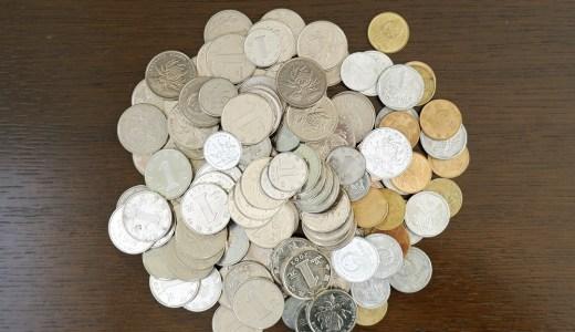 中国の貨幣事情 現在流通しているコイン