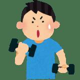 筋トレってダイエットに有効 基礎代謝量の筋肉の割合は20%だけど??