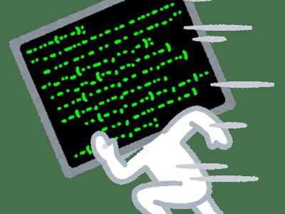 Web開発系のプログラムは大人気 C言語は何故人気がないの?