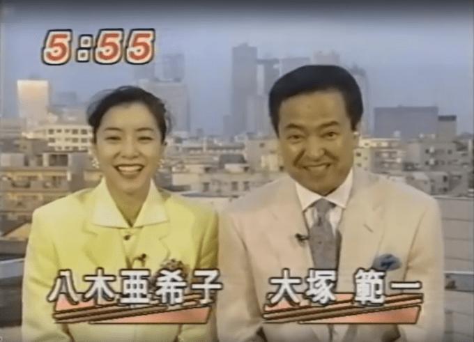 「めざましテレビ 大塚さん 八木さん」の画像検索結果