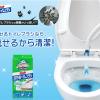 おすすめのトイレ掃除グッズ/スクラビングバブル シャット 流せるトイレブラシのおかげで雑菌の悪夢から開放された話