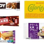 人気の「シリアルバー・栄養補助スナック」を比較してみた。朝食やちょっと小腹がすいた時にピッタリなおすすめの5選!