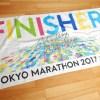 東京マラソン 完走したらゴール後にもらえる物まとめ