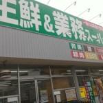 【業務スーパーおすすめ食材】肉部門ランキングNo.1『国産若どりむね肉2kg』の実力!