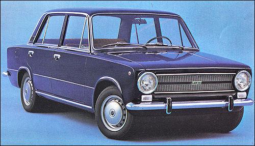 Fiat 124 Tarihçesi (Murat 124)