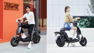 xiaomi-moped-elektrikli