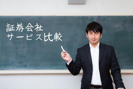 okawatesuuryou