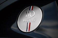 01d20ad0-2019-bugatti-chiron-sport-110-ans-edition-10