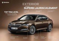 7c54c6ea-2020-skoda-superb-unveiled-officially-31