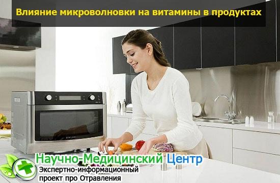 Еда из микроволновки польза или вред