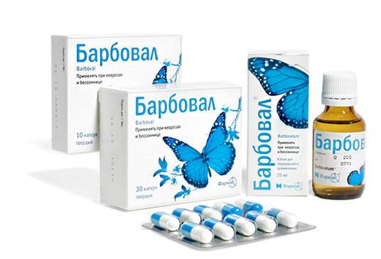 Какими таблетками лучше отравиться