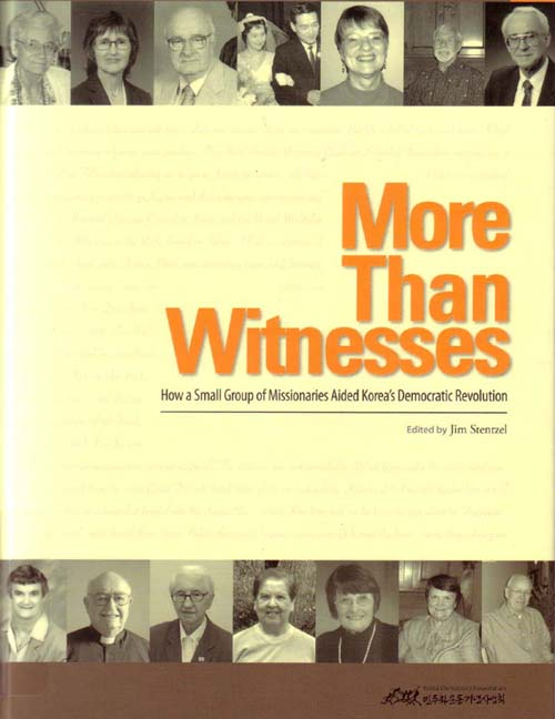 More Than Witnesses in English