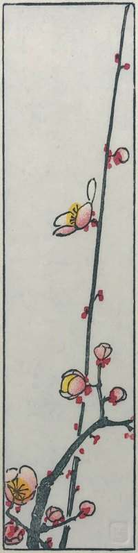 Hiroshige's Blossoming Plum Branch woodblock print