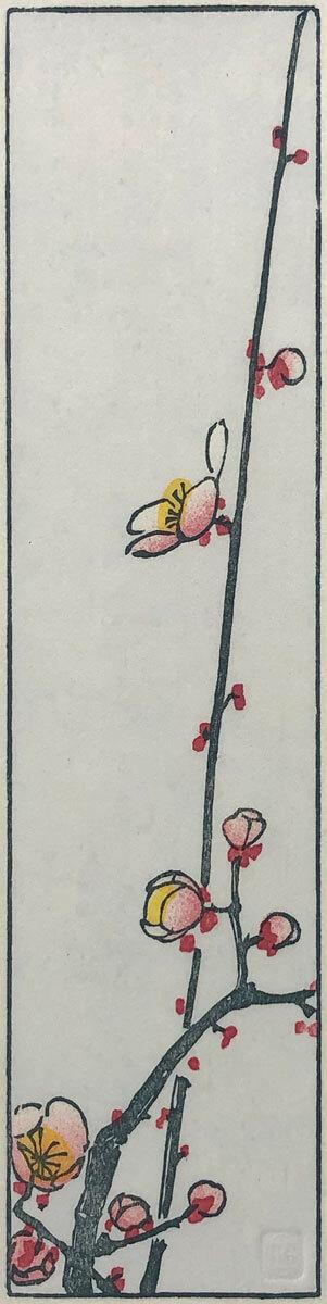 Hiroshige's Blossoming Plum Branch woodblock print