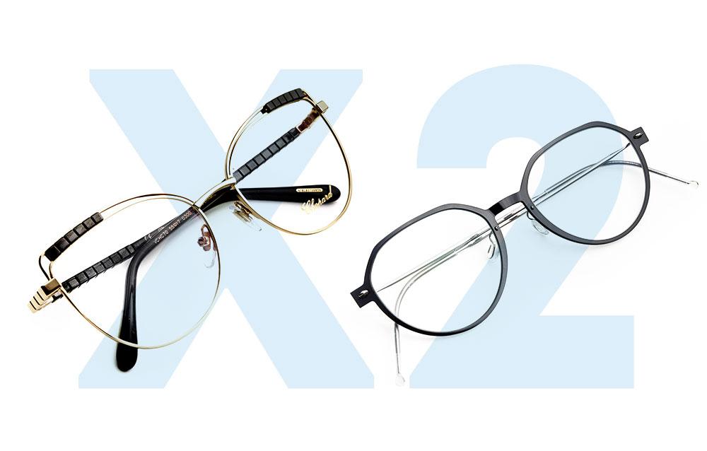 Il secondo paio di occhiali. Perché è importante averlo?