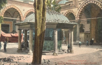 Constantinople: Courtyard and Fountain of Bayazid Mosque