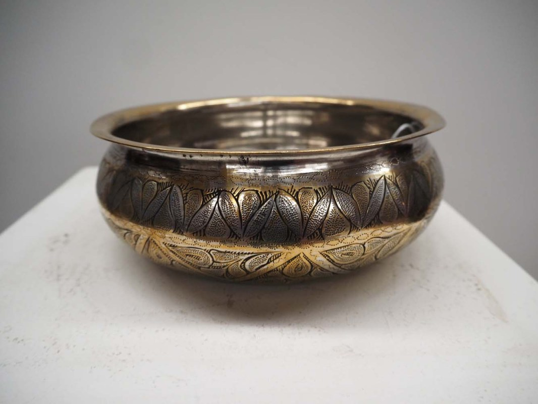 19th Century Engraved Hamam Bowl